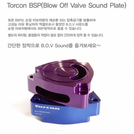 TORCON Blow Off Valve Sound Plate for KIA Forte K3 Koup 2014+