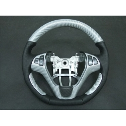 Silver Carbon Fiber Cut Steering Wheel