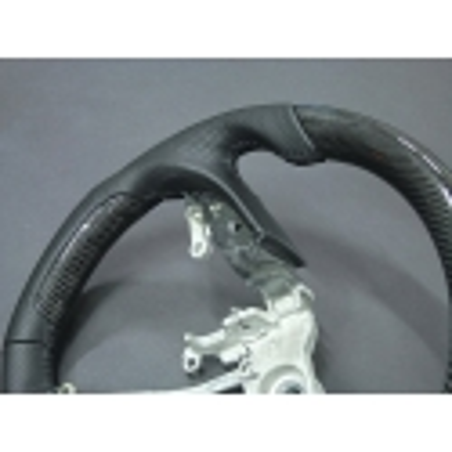 Black Carbon Fiber Cut Steering Wheel