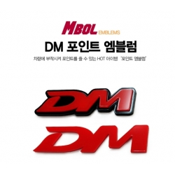 Mbol DM Emblem
