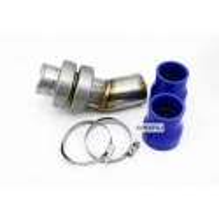 GTG Intercooler Intake Pipe Resonator