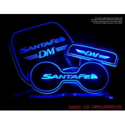 Changeup Led Cupholder Plates