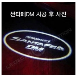 Dkmall Logo Door Light