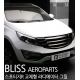 Fluxion&Bliss Front Grill