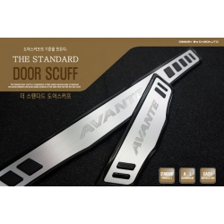 Dxsoauto Alu Door Scuffs