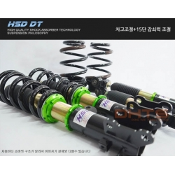 HSD Coilover System