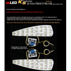Exled Fog Light Modules