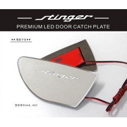 Changeup Metallic LED Door Catch Plates