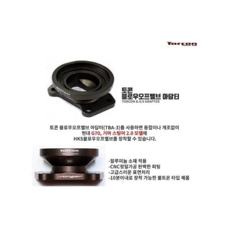 Torcon TBA-3 BOV Adaptor 2.0