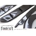 Adro CK Carbon Fiber Lip Kit