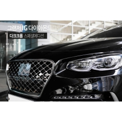 Dark Chrome Sport Grill
