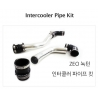 Zeo Intercooler Piping Kit