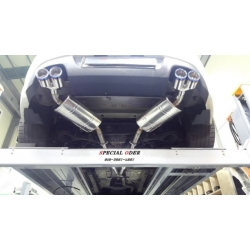 7ism 2.0 Variable Exhaust