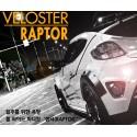 Lordpower Design Raptor Wide Body Kit