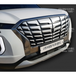 G Parts Grill