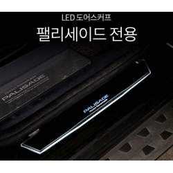 Easy Led LED Door Scuffs
